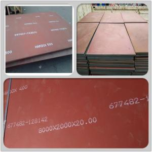 China Audited 103mm Welding High Wear Resistant Steel Plate 470HBW on sale