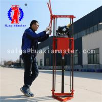 China Disassembled QZ-2B drilling rig gasoline / 20m drilling machine / oil drilling machine prices on sale