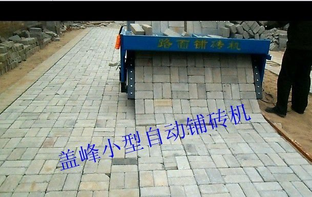 Cool GF 1 8 Small tiger stone paver brick laying machine for sale – Small brick laying machine manufacturer from china Fresh - Amazing paving prices
