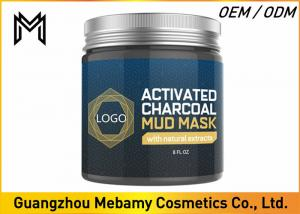 China Exfoliation Cleansing Skin Care Face Mask , Natural Face Mask For Dry Skin / Sensitive Skin  on sale