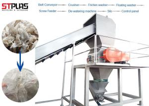 China PP Bags Plastic Bag Recycling Machine PE LDPE Film Washing Crushing Drying Production on sale