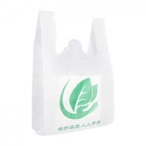 China PP Biodegradable Non Woven Carry Bag Tear Resistant For Home on sale