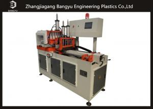 China Aluminum Plastic Profiles Cutting Cnc Table Circular Saw Machine on sale