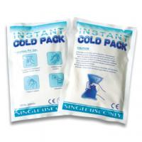 China 250g reusable hot cold pack on sale