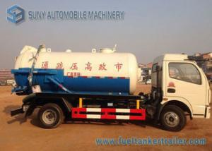 China Dongfeng Q235 Carbon Steel Tank Sewage Suction Tanker Truck 4X2 on sale