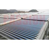 China 6000L Solar Hotel Heating Evacuated Tube Solar Collector Large Solar Water Heater Collector on sale