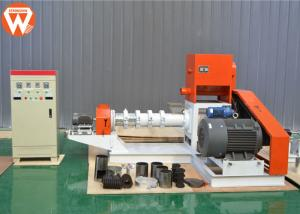 China Feeding 1.1kw Fish Feed Extruder Machine 600KG/H Per Hour Shrimp Weight 1880kg on sale