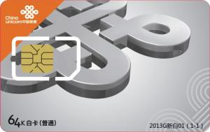 China 64K JAVA Telecom SIM Card / USIM Card Produced by China Unicom's Supplier on sale