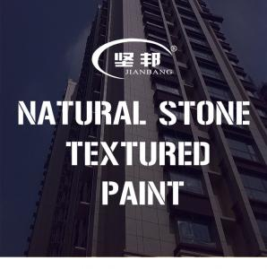 China Advanced Outdoor Latex Paint natural stone paint For Exterior Wall Painting Paint Custom colors dry film thickness on sale