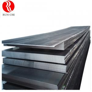 China higher quantity with lower price mild steel plate on sale
