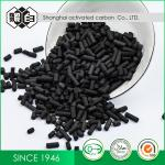 Refinement 1100mg/G Fractured Coal Based Activated Carbon Pellets