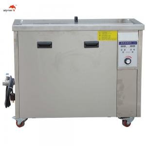 China SUS304 3kW Ultrasonic Injection Cleaning Equipment on sale