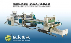 China Plastic Sheet Extruding Machine on sale