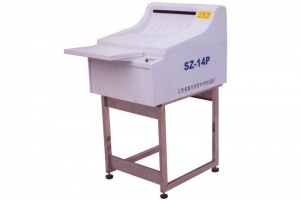 China SZ-14P Automatic X-ray Film Processor on sale