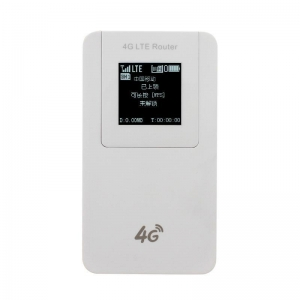 China Best Marvell Chipset 3G 4G LTE Wireless WIFI USB SIM Card Modem Router on sale