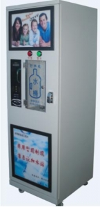 China Water vending machine VE-RO400G-A006 on sale