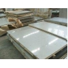 China The chemical composition of 304 stainless steel plate and weight calculation formula for sale