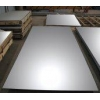 China Simple classification of 316 l stainless steel plate for sale