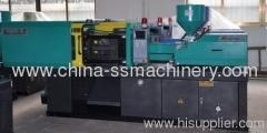 China Small injection molding machine price on sale