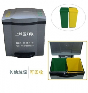 China Plastic Rubbish Bin on sale