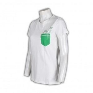 China T512 white t shirts for men on sale