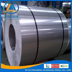 China 304 cold rolled stainless steel plate price on sale
