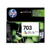 China HP 703 Tri-colour Deskjet Ink Cartridge for sale