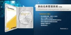 China The small and medium-sized enterprise supply chain management solutions on sale