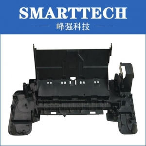 China Plastic Injection Molding Machine Price on sale