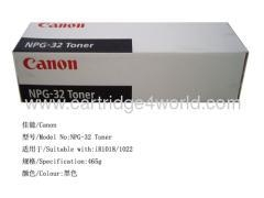 China High page yield High quality Canon NPG 32 Toner Cartridge on sale