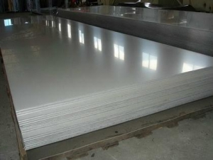 China mirror finish decorative 420 stainless steel plate price per kg on sale