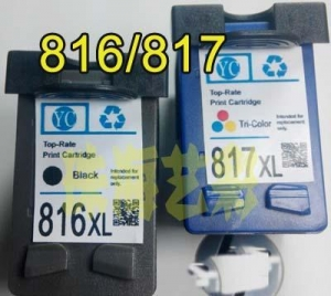 China Ink Cartridge Reman HP 816 817 Ink Cartridge Refurbished on sale