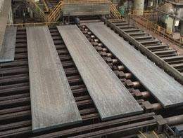 China low price s235jr steel plate steel sheet steel coil mill on sale