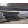 China A387 steel plate Professional ASTM A387 grade 2 Alloy strip with low price for industry for sale