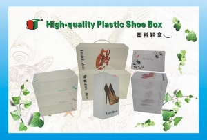 China High-quality Plastic Shoe Box on sale
