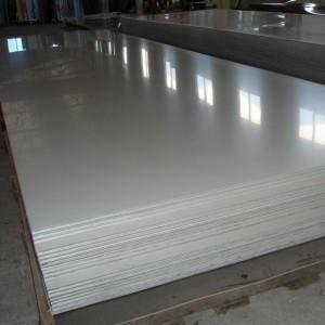 China Coil & Sheet 304 Stainless steel sheet/coil on sale