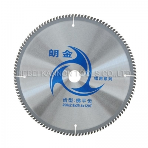 China NON-ferrous metal cutting blade on sale