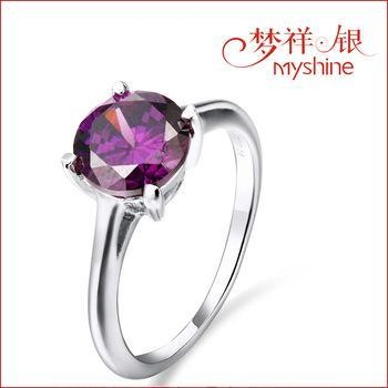 China Myshine wholesale silver jewelry rings for women ring 925 sterling silver zircon