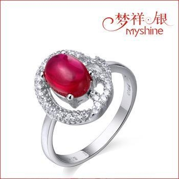 China Myshine pure silver jewellery online womens rings 925 silver diamond ring