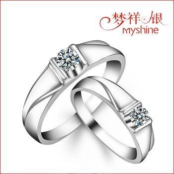 China Myshine contemporary silver rings silver 925 new model ring silver 925 ring
