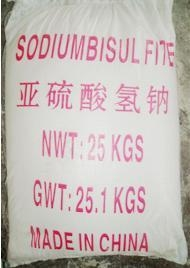 China Inorganic Sodium bisulfite on sale