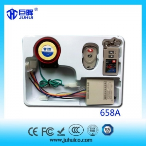China Electric vehicle two-way anti-theft alarm on sale