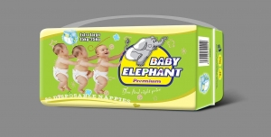 China BABY ELEPHANT XL20 on sale