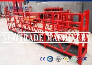 China Steel Adjusting Temporary Suspended Access Platforms for Elevator Installation on sale