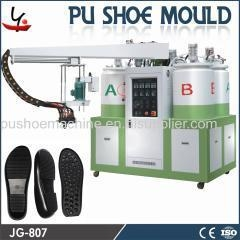 China injection molding machine price low cost on sale