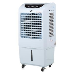 China Best Selling Portable Evaporative Air Cooler With 3000CFM 30L Climatizadores Evaporativo Portatil In on sale