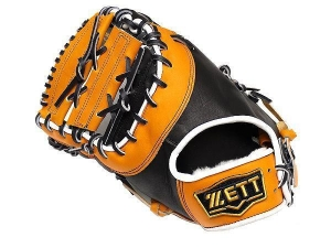 China ZETT Pro Elite 12.5 inch LHT Black/Tan First Base Mitt + BONUS US$ 199.99 on sale