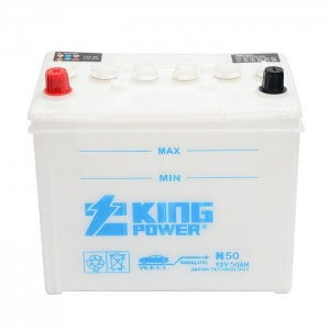 China 12V Sealed Lead Acid Dry Charged Car Battery N50 best price battery for Starting on sale