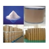 China Preservatives Nisin for sale