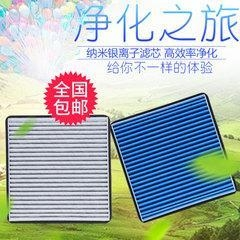 China Automobile air conditioner filter Nairson cabin air filter is suit on sale